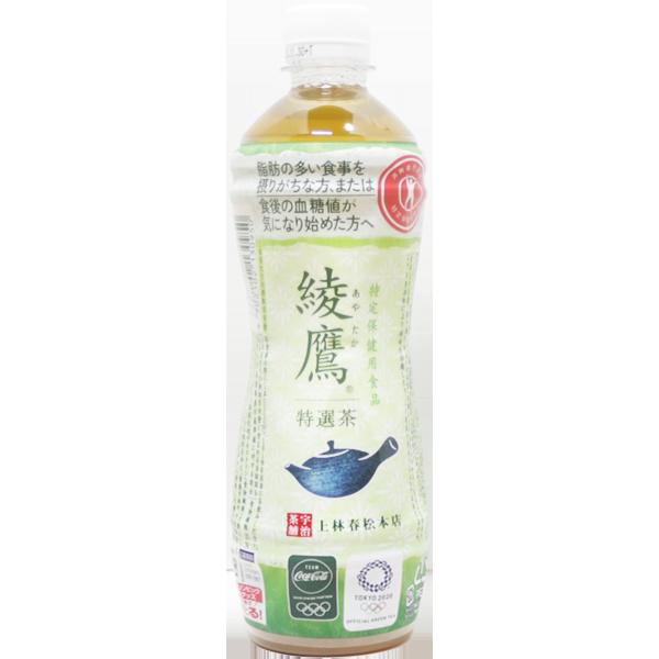 綾鷹 特選茶 500ml PET