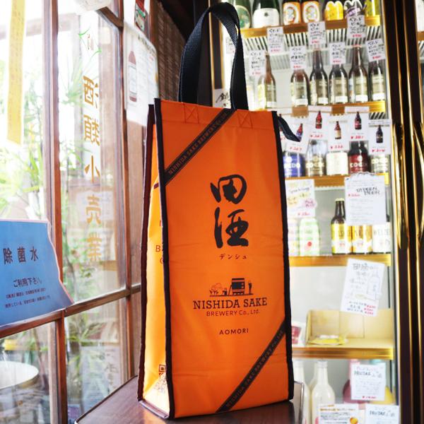 田酒 ボトルクーラーバッグ