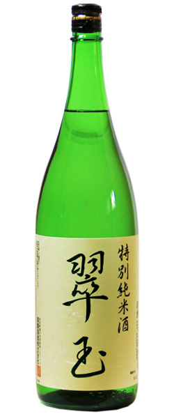 両関 翠玉 特別純米酒 1.8L