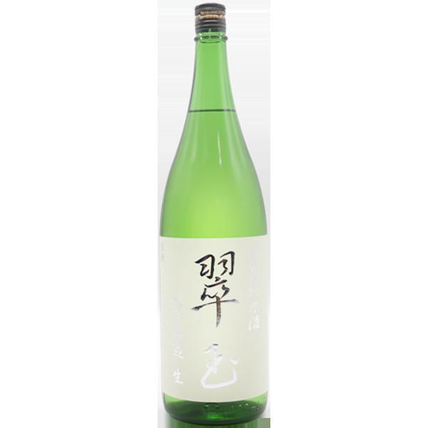 両関 翠玉 特別純米 無濾過生酒 1.8L