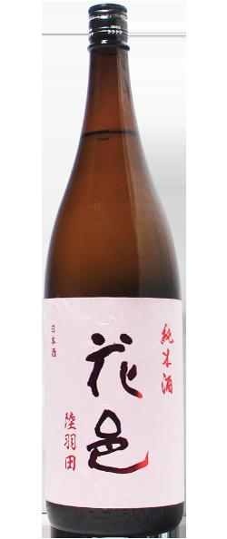花邑 純米酒 1.8L