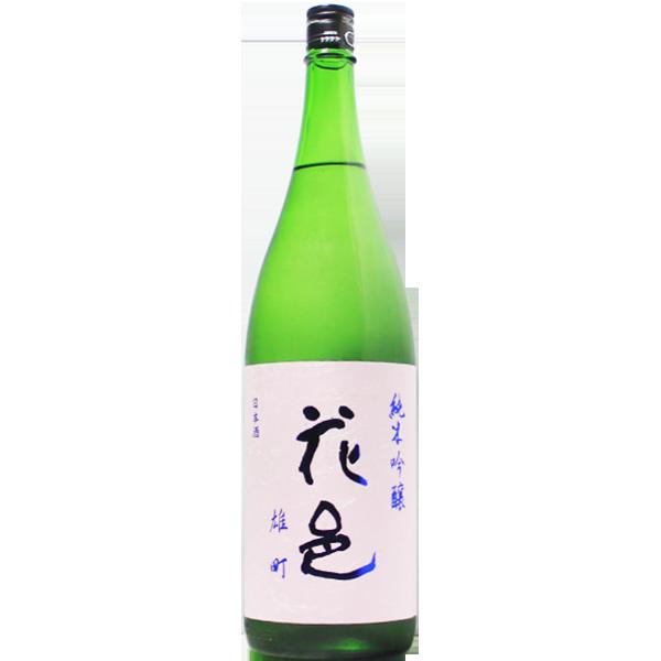花邑 純米吟醸 雄町 1.8L