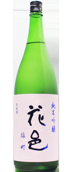 花邑 純米吟醸 1.8L