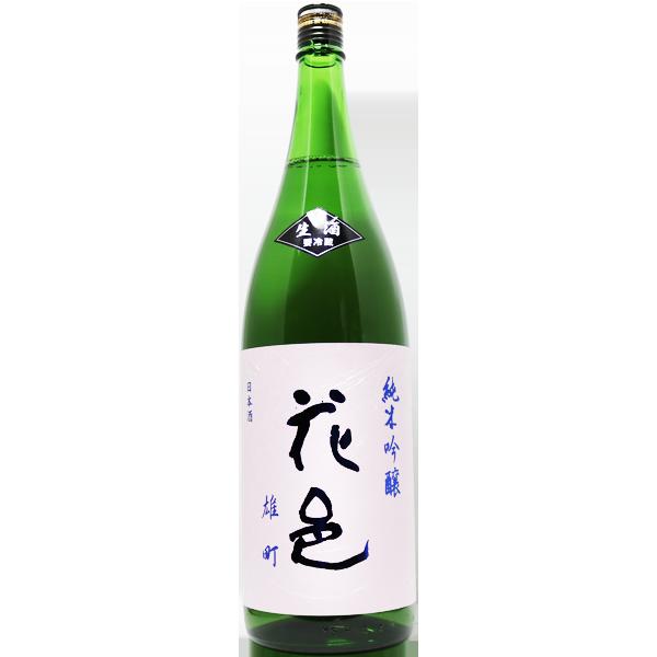 花邑 純米吟醸 雄町 生酒 1.8L