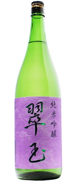 両関 翠玉 純米吟醸 1.8L