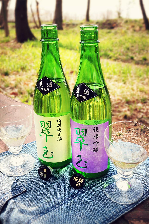両関 翠玉 純米吟醸 無濾過生酒 1.8L