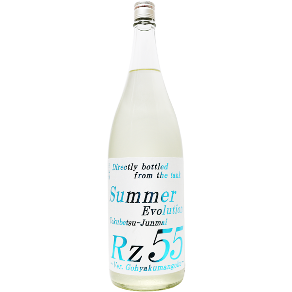 両関 Rz55 特別純米 Summer Evolution 1.8L
