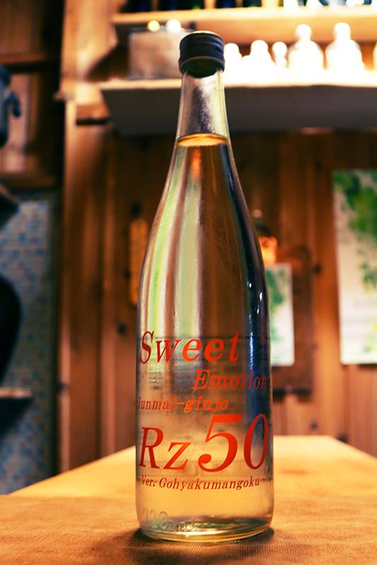 両関 Rz50 純米吟醸 Sweet Emotion 生 1.8L