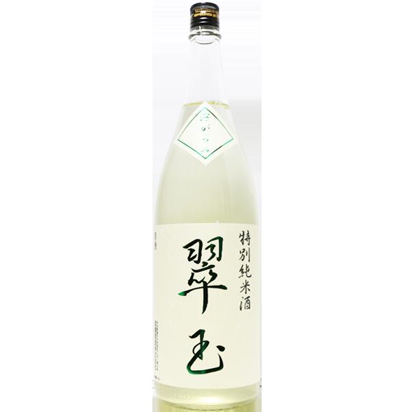両関 翠玉 特別純米 滓がらみ生 1.8L