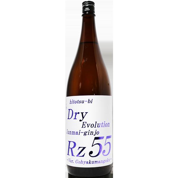 両関 Rz55 純米吟醸 Dry Evolution 1.8L