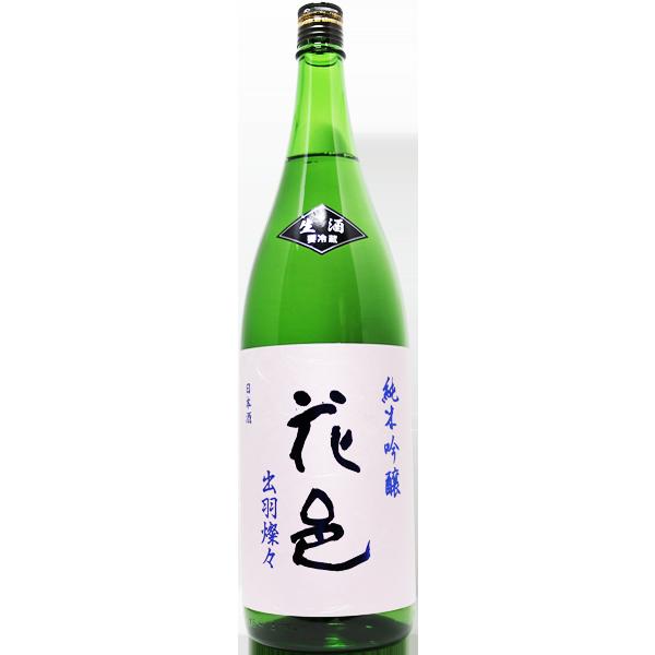 花邑 純米吟醸 出羽燦々 生酒 1.8L