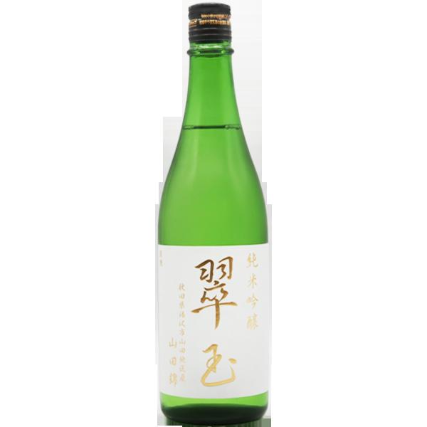 両関 翠玉 純米吟醸 山田錦 720ml