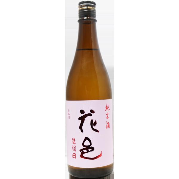花邑 純米酒 陸羽田 720ml