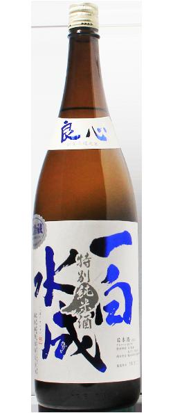 一白水成 特別純米酒 1.8L