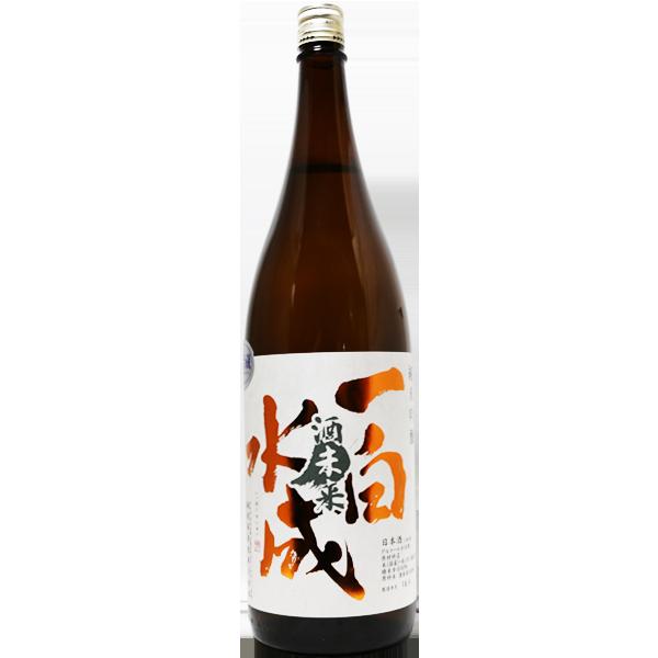 一白水成 純米吟醸 酒未来 1.8L