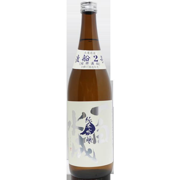 一白水成 純米吟醸 短稈渡船 720ml