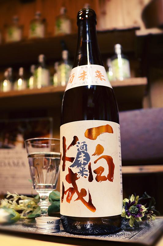 一白水成 純米吟醸 酒未来 720ml