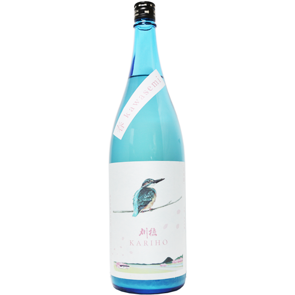 刈穂 kawasemi 純米吟醸生酒 1.8L