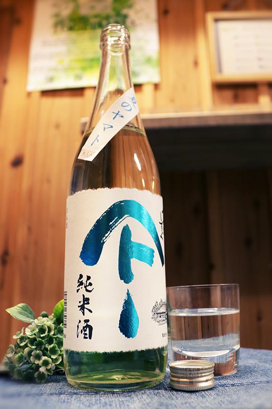やまとしずく 純米酒 夏のヤマト 720ml
