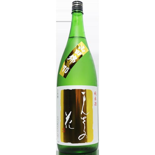 まんさくの花70 巡米 山田錦 1.8L