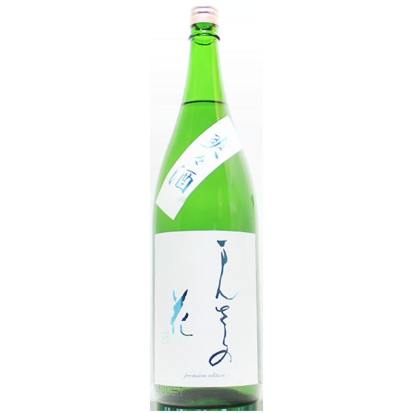 まんさくの花 爽々酒 純米吟醸生原酒 1.8L