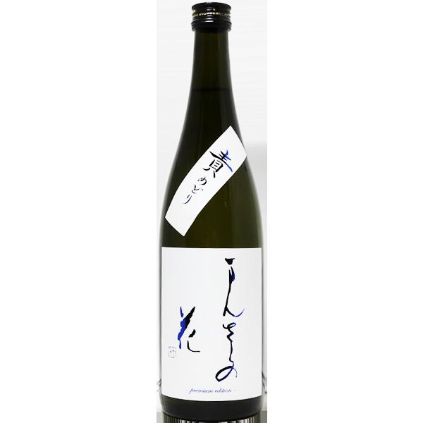 まんさくの花 純米吟醸生原酒 責め取り 720ml