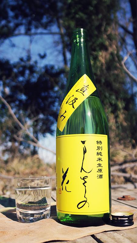 まんさくの花 直汲み 特別純米生原酒 1.8L