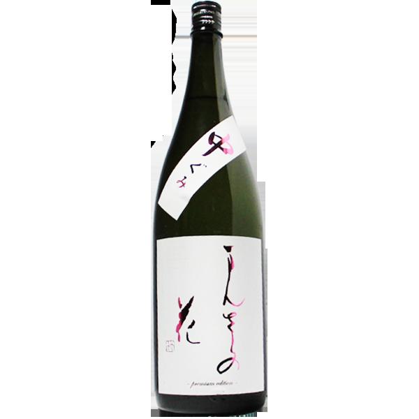 まんさくの花 純米吟醸生原酒 中汲み 1.8L