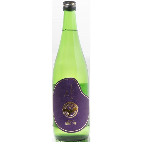 まんさくの花 70 雄町 純米酒 720ml