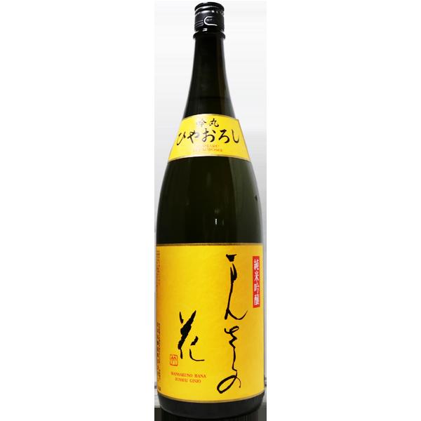 まんさくの花 丸吟 純米吟醸原酒 ひやおろし 1.8L