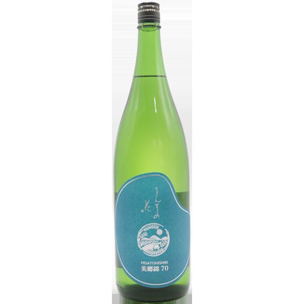 まんさくの花 美郷錦70 純米一火入原酒 1.8L