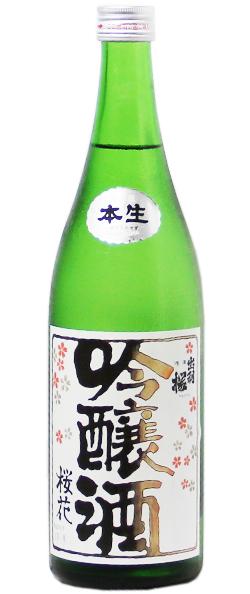 出羽桜 桜花吟醸 本生 720ml