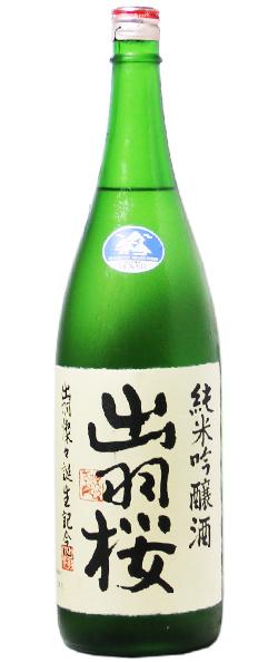 出羽桜 純米吟醸 出羽燦々 1.8L