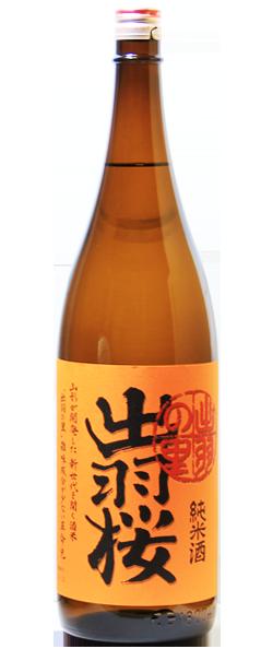 出羽桜 出羽の里 純米 1.8L