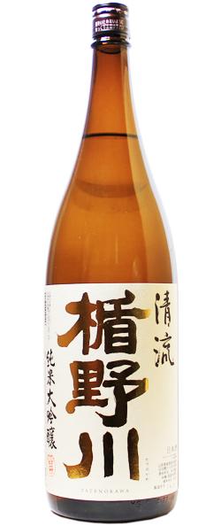 楯野川 純米大吟醸 清流 1.8L