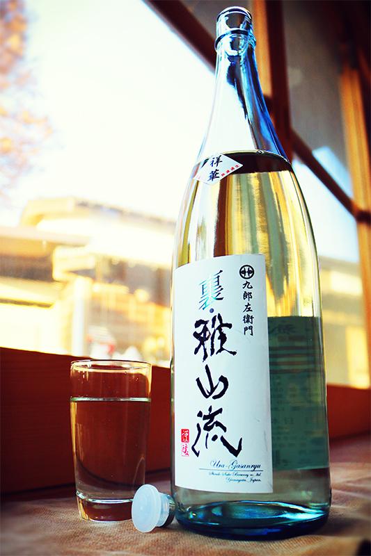 裏雅山流 祥華 本醸造生酒 1.8L