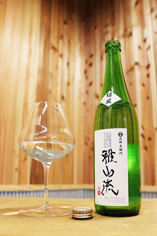 超裏 雅山流 特別純米酒 緑風 720ml