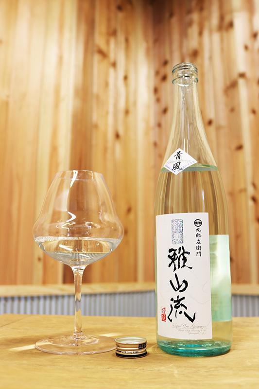 超裏 雅山流 純米酒 青風 720ml