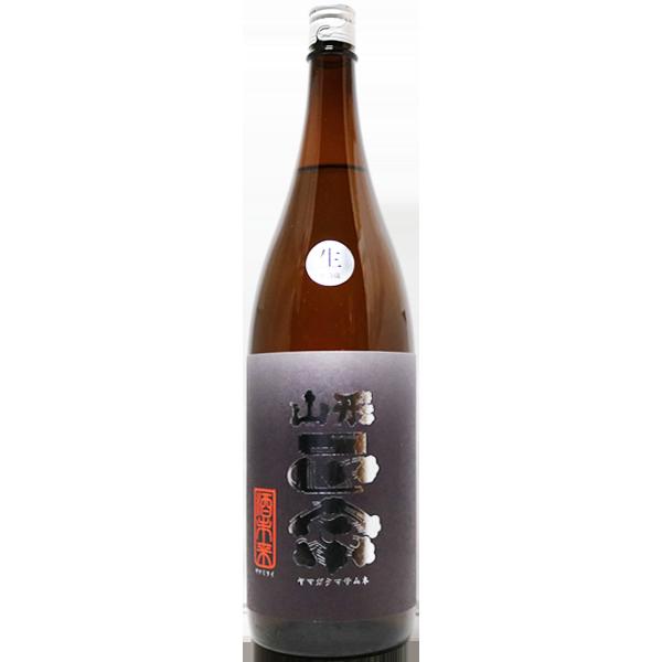 山形正宗 純米吟醸 酒未来 生酒 1.8L