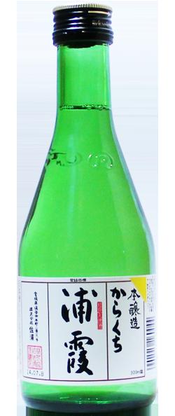 浦霞 辛口本醸造 300ml