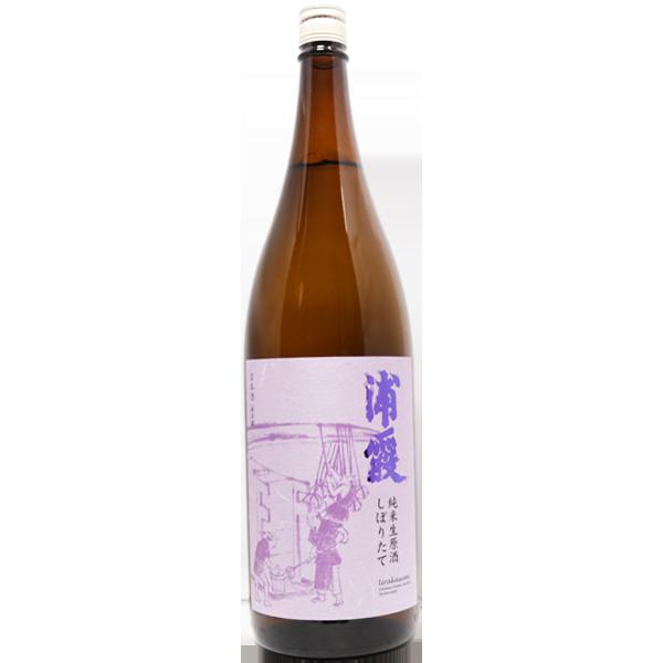 浦霞 しぼりたて純米生原酒 1.8L