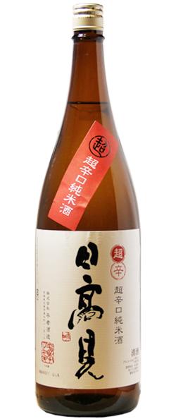 日高見 +11 超辛口純米 1.8L