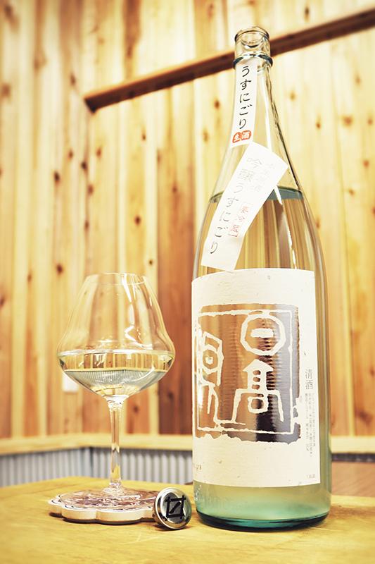 日高見 吟醸うすにごり 生原酒 1.8L