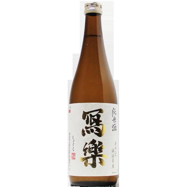 寫楽 純米酒 720ml