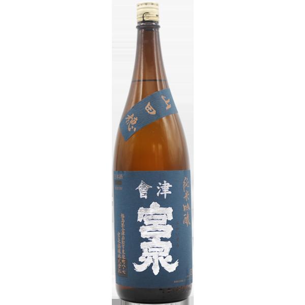 會津 宮泉 純米吟醸 山田穂 1.8L