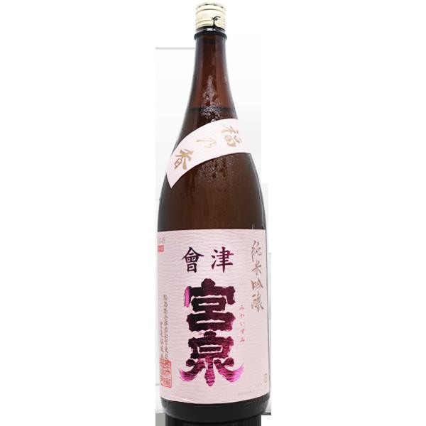 會津 宮泉 純米吟醸 福乃香 1.8L