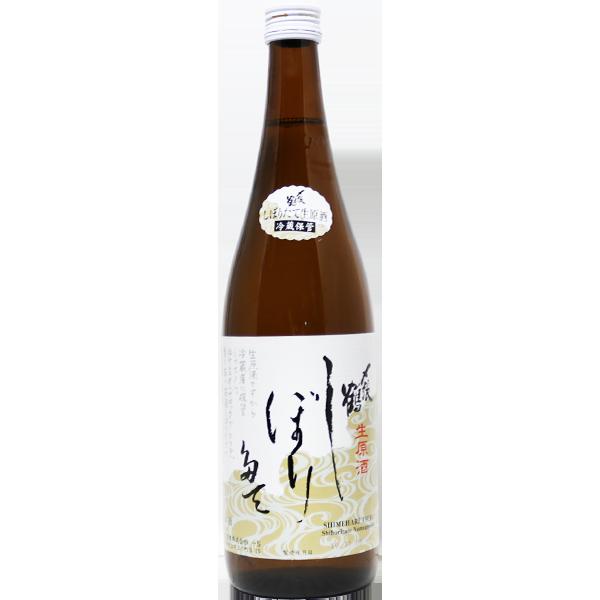 〆張鶴 しぼりたて 生原酒 720ml