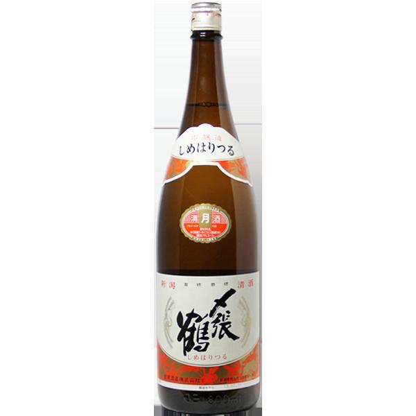 〆張鶴 月 本醸造 1.8L