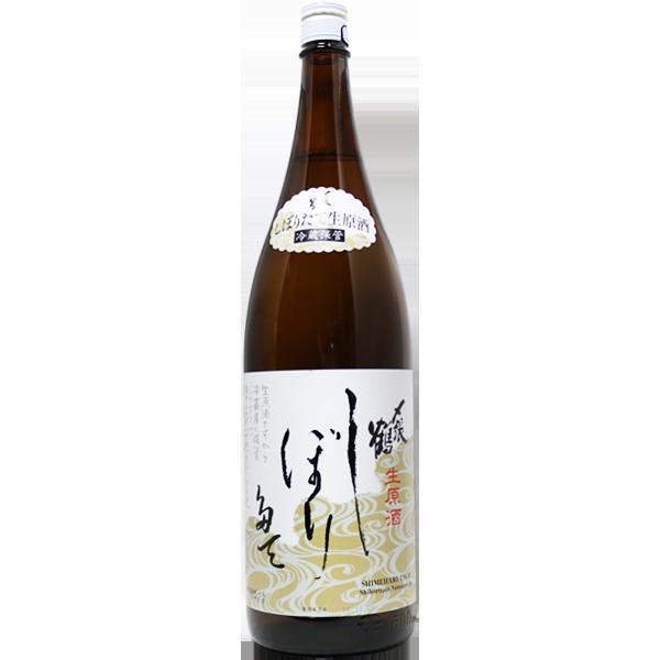 〆張鶴 しぼりたて 生原酒 1.8L