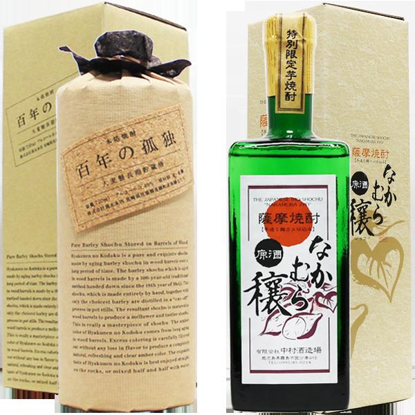 マツザキ厳選 箱入り焼酎 芋麦四合瓶二本ギフトセット (なかむら穣・百年の孤独)